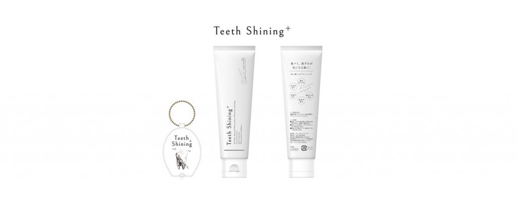 ティースシャイニング Teeth Shining